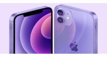 """""""Apple"""" şirkəti """"iPhone 12"""" smartfonunu yeni rəngdə təqdim edib"""