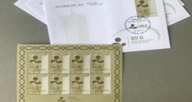 Dövlət Neft Fondunun 20 illiyinə həsr edilmiş poçt markaları dövriyyəyə buraxılıb