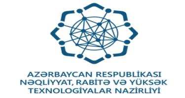 Ümumdünya Telekommunikasiya və İnformasiya Cəmiyyəti Günü ilə bağlı tədbir keçiriləcək