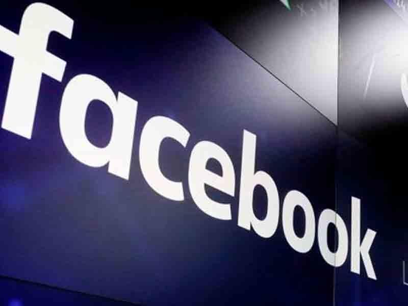 """""""Facebook"""" şirkəti """"Giphy"""" xidmətini satın alır"""