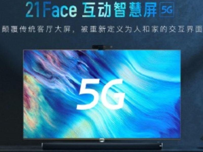 """""""5G"""" dəstəkli """"Xiaomi"""" """"8K"""" televizoru təqdim edilib"""