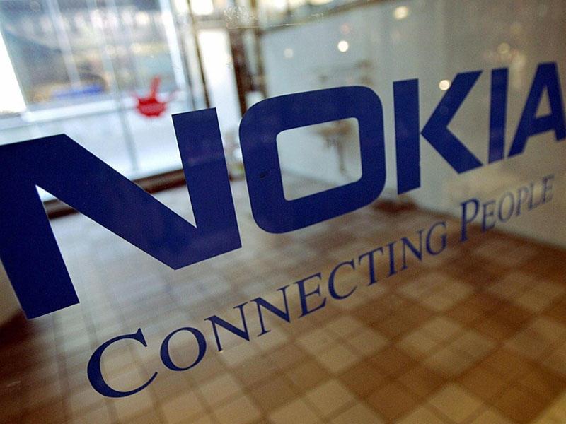 """Nokia"" rekorda imza atıb"