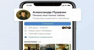 VKontakte vəfat etmiş istifadəçiləri qeyd etməyə başladı