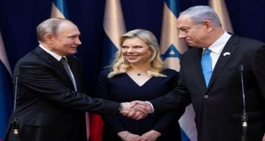 Dünya liderləri anti-semitizmlə mübarizə toplantısına qatılıb