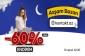 Kontakt Home qiymətləri 60%-dək endirdi – Almaq üçün ən sərfəli vaxt