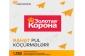 Expressbank Zolotaya Korona pul köçürmələrini daha sürətli və rahat etdi!