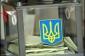 Ukraynada prezident seçkilərinin ikinci turu baş tutacaq