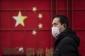 Çində aprelin 4-ü koronavirusdan ölənlər ilə əlaqədar matəm elan edilib