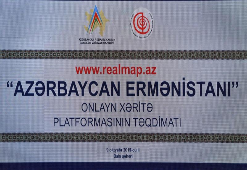 Ermənistandakı Azərbaycan toponimləri ilə bağlı pоrtal yaradılıb (FOTO)