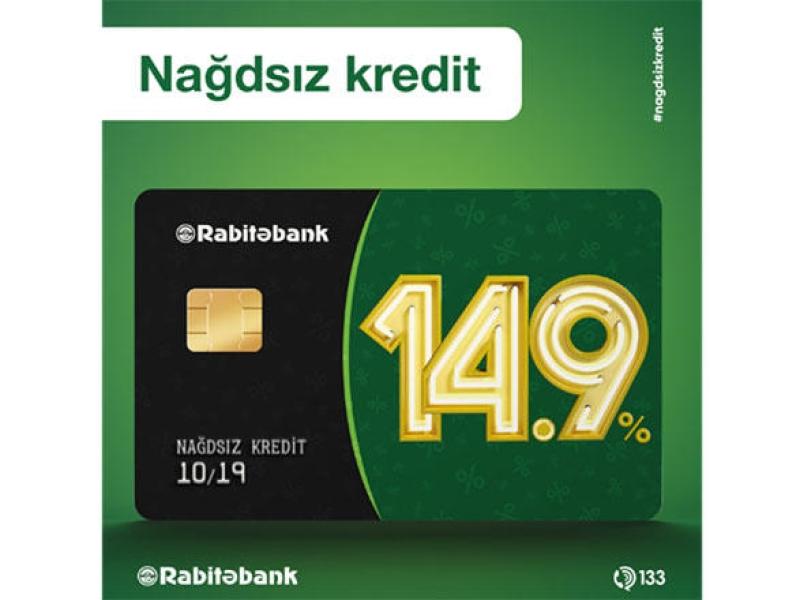 Ən aşağı kredit faizi Rabitəbankda!