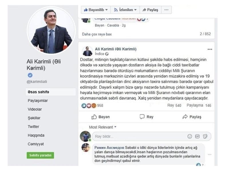 Milli Şuranın 19 oktyabr mitinqi təxirə salındı - Əli Kərimli elan verdi - FOTO