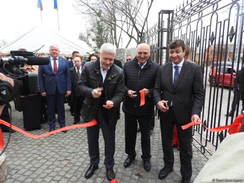 Ukraynada Azərbaycanın ilk Mədəniyyət və İnformasiya Mərkəzinin açılışı olub (FOTO)