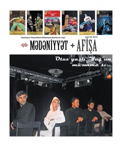 """Dekabr ayının mədəniyyət """"Afişa""""sı"""