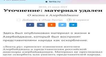 """""""Lenta.ru"""" Azərbaycan haqqında təxribat xarakterli məqaləyə görə üzr istədi (FOTO)"""