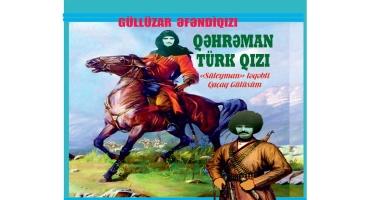 ADU-nun əməkdaşı Güllüzar Əfəndiqızının romanı çap olunub (FOTO)