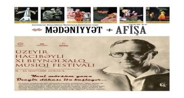 """""""Mədəniyyət"""" qəzetinin """"Afişa"""" əlavəsinin sentyabr sayı çapdan çıxıb (FOTO)"""