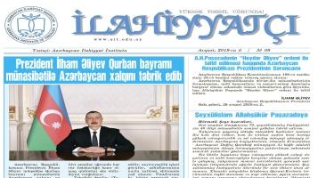 """Aİİ-nin """"İlahiyyatçı"""" qəzetinin avqust buraxılışı nəşr olunub"""