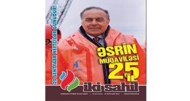 «İki sahil» qəzeti Neftçilər Gününə həsr olunmuş xüsusi buraxılış hazırlayıb