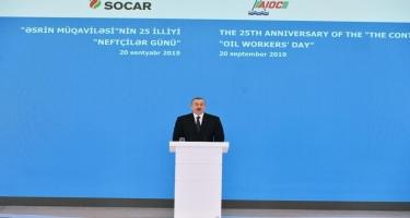 Prezident İlham Əliyev: Bu gün Azərbaycanın uğurlu inkişafı timsalında biz məhz o illərdə atılmış addımların təzahürünü görürük