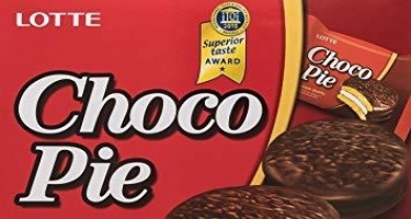"""DGK Bakıda """"Choco Pie"""" adlı, guya Ermənistan istehsalı olan şirniyyatın satılması ilə bağlı məlumatlara aydınlıq gətirib"""