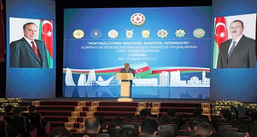 Azərbaycan hüquq mühafizə orqanlarının gənc əməkdaşlarının birinci Forumu keçirilib (FOTO)