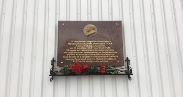 """""""Metrovaqonmaş""""da Heydər Əliyevin xatirə lövhəsi açıldı"""