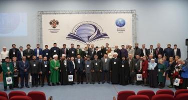 İlahiyyat İnstitutunun müəllimi beynəlxalq konfransada çıxış edib (FOTO)