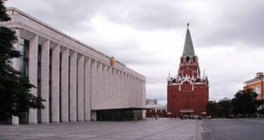 Koçaryan Moskvanın mərkəzində döyüldü