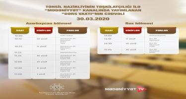 """""""Dərs vaxtı"""" proqramının yeni dərs cədvəli açıqlanıb"""